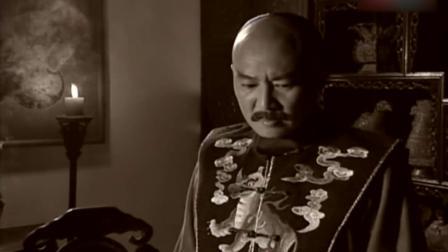 厨子当官:格格为救芝麻官,竟连郑板桥真迹都送,王爷立马放人