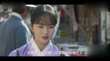 绿豆传:金所炫拿着画像去找人,照着就 找到张东润的亲爹上?