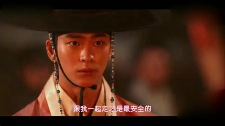 绿豆传:张东润赶来救下奄奄一息的金所炫,还和宋建熙打了一场!