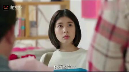心里的声音:爱凤竟然爱上赵石,父母得知后,当场晕了过去