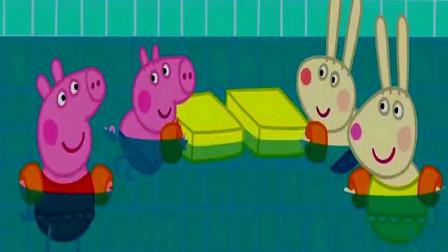 小猪佩奇-兔妈妈拿了浮板给理查德,猪妈妈拿了浮板给乔治!