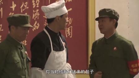 人是铁饭是钢:大厨主动站出给工人送食,谁知救到贵人,走上颠峰