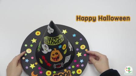 万圣节的女巫帽制作,Happy Halloween~万圣节快乐~