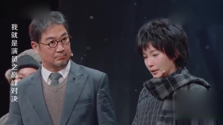 这才是演员:张国立和李冰冰在短短时间内排练剧目,真的太厉害了!