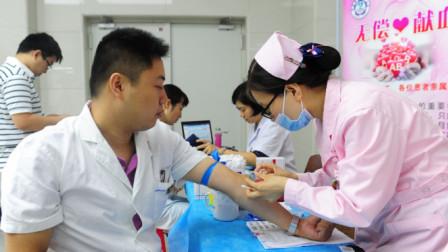 合肥颁布新条例: 一次献血终身免费用血