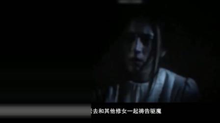胆小者看的恐怖电影解说 8分钟看懂美国恐怖片《鬼修女》