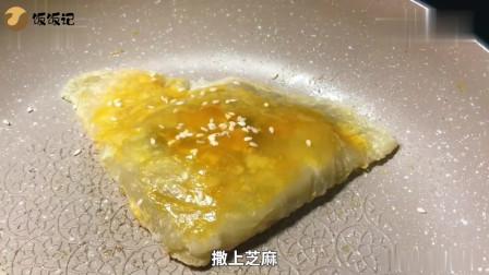 手抓饼版香蕉派,能够十分钟速成,简单又好吃