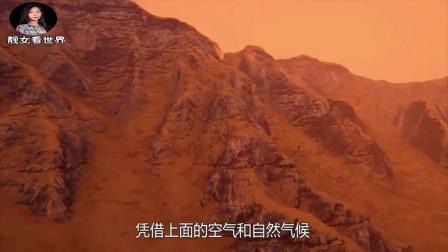 火星土壤为何不能带回地球?科学家解释后才明白,真是涨知识