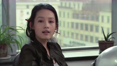 穷丫头第一天上班就坐在老板位置,殊不知她身份连董事长都惹不起