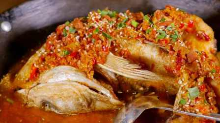 神仙美食,上桌就抢光!吊锅胖头鱼——胖头鱼的霸气吃法