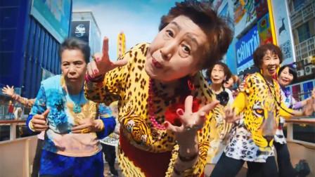 日本六旬大妈组团杀入乐坛?唱跳Rap不在话下,年轻人看了都惭愧