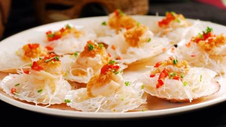 蒜蓉粉丝蒸扇贝的家常做法,鲜美营养又好吃,连汤汁都要喝下去
