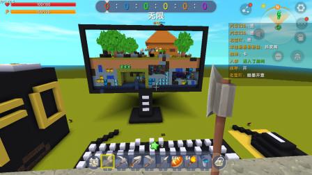 迷你世界:房主用电脑看玩家生存 暗墨用神器疯狂坑熊孩子
