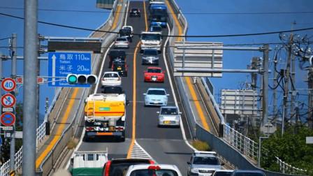 世界上最陡峭的大桥,与地面接近垂直,上坡如同登天一样困难