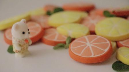 太有创意了!牛人发明了小清新柠檬橘子创意饼干?