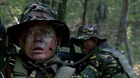我是特种兵:队长打出信号弹,信号弹出去那一刻,队长却被爆头