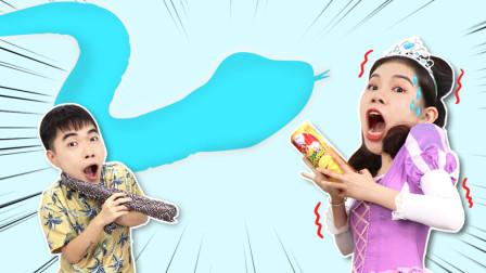 儿童玩具故事欢乐剧:长发公主怎么这么害怕,薯片筒里有什么?