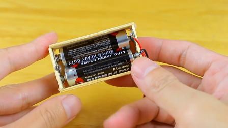 教你做个电池盒,简单的很,一看就会