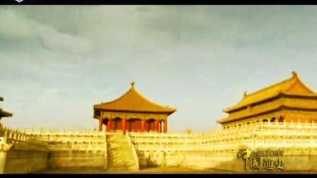(中国通史)明清帝都的兴建