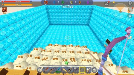 迷你世界:房主大戰1000個大毛,這是一場單方面屠殺,還沒擼夠就結束了