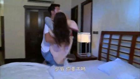 偷心俏冤家:俩人同居了,冰却要睡沙发,亚把她抱上床,她脸红了