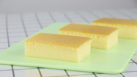 美味酸奶古早蛋糕,入口软绵细腻,学会以后再也不用出去买了