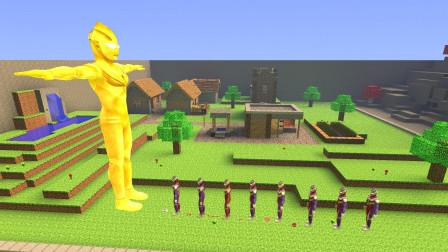 GMOD游戏黄金奥特曼纪念日小迪迦会送什么礼物?