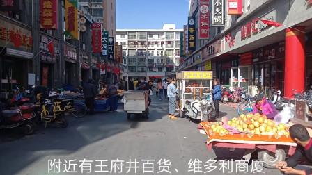 实拍内蒙古包头市昆都仑区包百商圈附近街景与小吃街