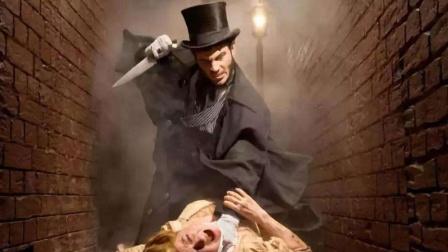 【真实恐怖故事】震惊世界的百年杀手开膛手杰克