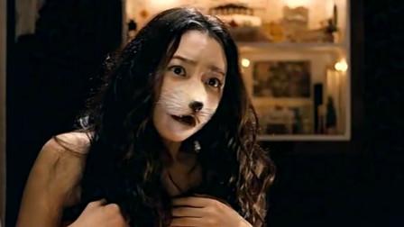 小伙跟狐狸女友回家,发现她们一家人都是狐狸,一部奇幻喜剧电影