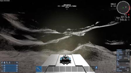 飞的蜘蛛-帝国霸业V10.5-60