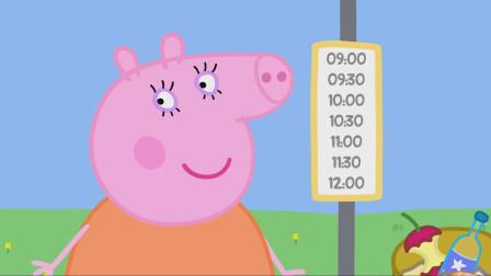 儿童简笔画,小猪佩奇,猪妈妈正在公交车站耐心地等候着