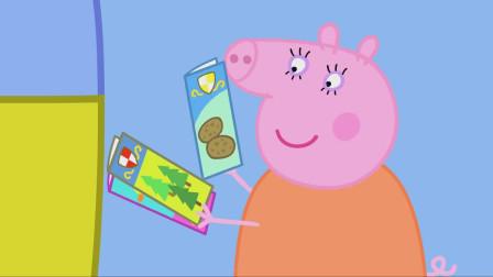 儿童简笔画,小猪佩奇,猪妈妈准备挑选一本旅行手册