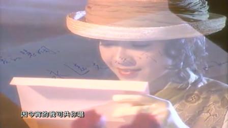 经典老歌:陈慧琳《千千阙歌》