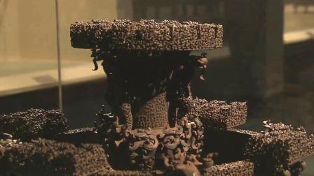 一场关于青铜器铸造工艺的争论:中国青铜时代没有失蜡法铸件的说法并不准确 快剪  1031051549