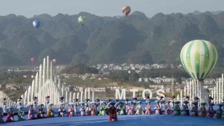 新闻延长线 2019 2019国际山地旅游暨户外运动大会今日开幕