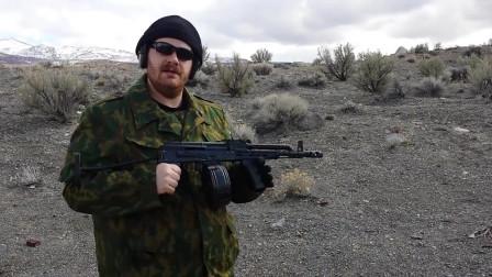 配备弹鼓射击的AMD-65步枪,可靠性高,弹容量充足而且火力猛