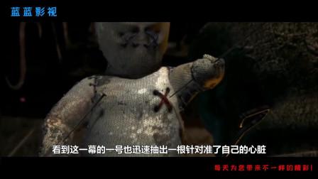 邪恶巫师每扎一个娃娃,就会失去一条鲜活的生命,自己也不能幸免