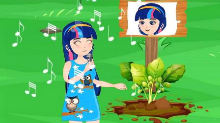儿童卡通片:小姐姐们比赛种植胡萝卜