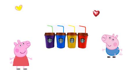 乐享形状乐园教你用彩泥制作好看的星巴克咖啡杯