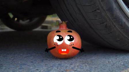 汽车碾压水果时发出的拟人动漫表情