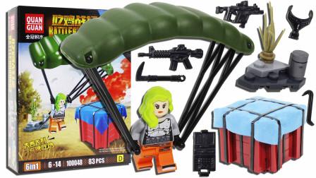 吃鸡战场积木沙漠城区 跳伞人仔抢夺空投箱 模型拼装玩具鳕鱼乐园