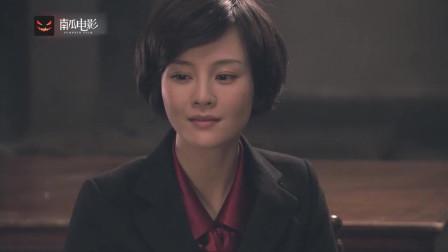告密者:江灿英将打入敌人内部,放弃真实身份,变成另外一个人