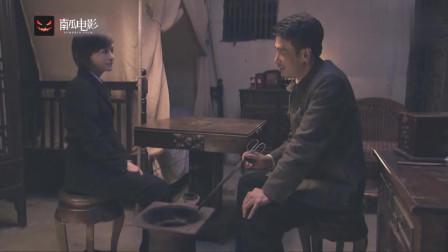 告密者:七天一晃而过,江灿英又将重上战场,龙飞就坐着陪着她