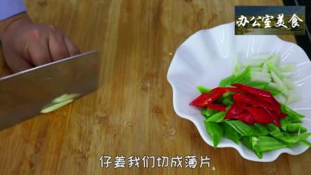 农村特色肥肠你吃过吗?只要掌握一点,随便你怎么炒都是脆的