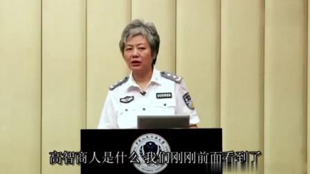 李玫瑾教授:大学生这样冲动杀人,既害了自己也害了两方家庭,家长必看