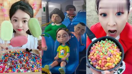 可爱小妹吃播:巧克力雪糕、酸妞儿糖,超过瘾,童年向往的生活