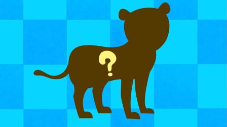 PlayLearn动物儿歌:猎豹 跑步冠军猎豹