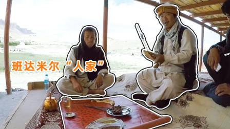 窥探班达米尔湖真容,体验阿富汗的神仙生活