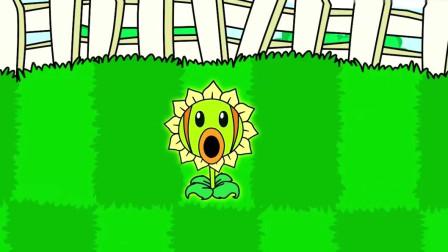 植物大战僵尸:当豌豆射手与向日葵融合在一起,僵尸:这是种什么能力?